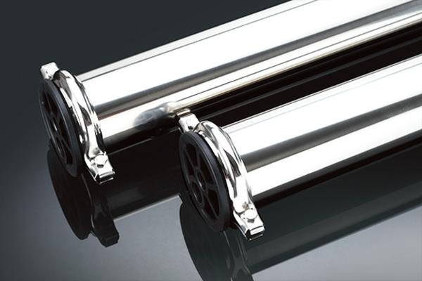 Membrane shell raw material tube